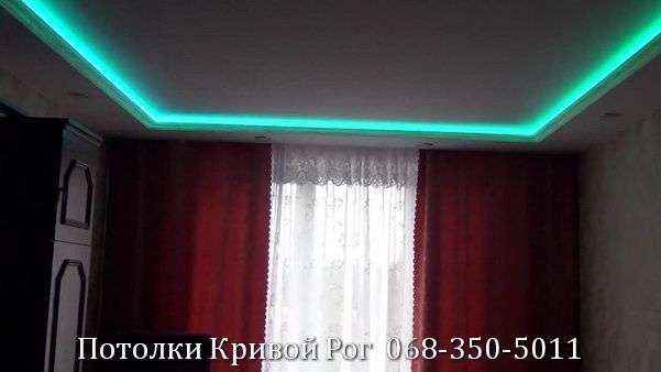Натяжные потолки с подсветкой заказать в Кривом Роге (18)