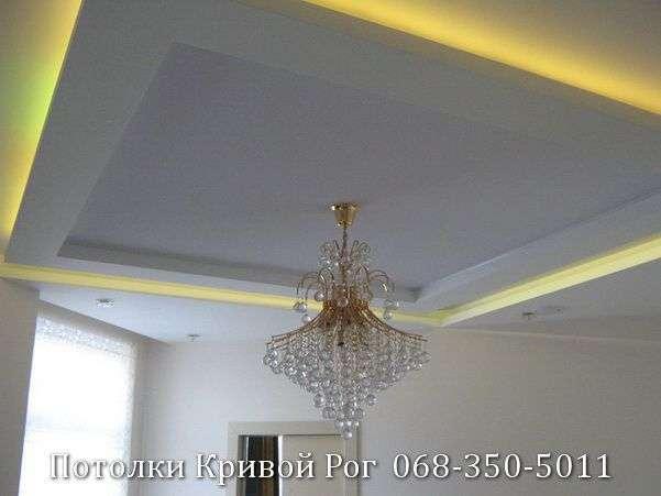 Натяжные потолки с подсветкой заказать в Кривом Роге (31)