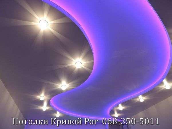 Натяжные потолки с подсветкой заказать в Кривом Роге (9)