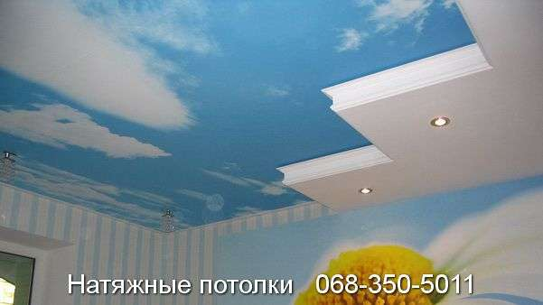 Натяжные потолки с фотопечатью Небо - Кривой Рог