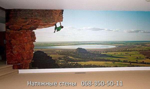натяжные стены с фотопечатью