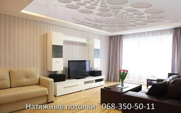 перфорированные резные натяжные потолки (11)