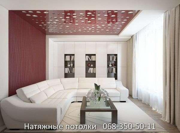перфорированные резные натяжные потолки (15)