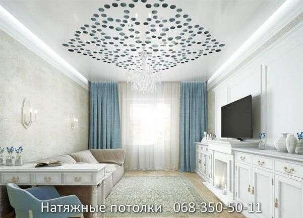 перфорированные резные натяжные потолки (28)