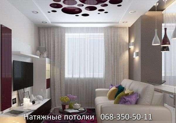 перфорированные резные натяжные потолки (44)