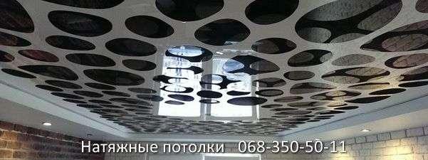перфорированные резные натяжные потолки (57)