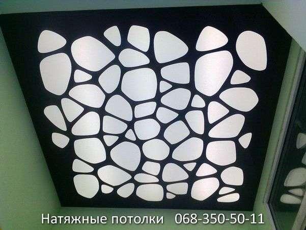 перфорированные резные натяжные потолки (66)