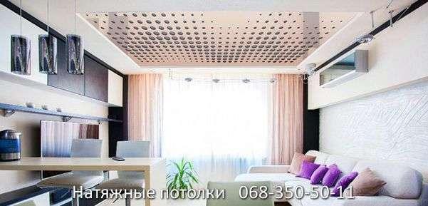 перфорированные резные натяжные потолки (74)