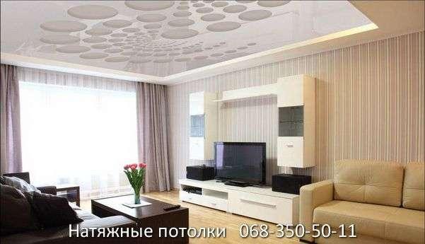 перфорированные резные натяжные потолки (75)