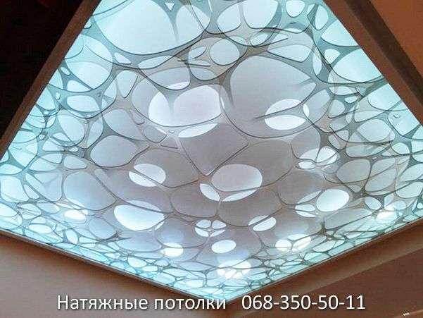 перфорированные резные натяжные потолки (8)