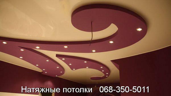 натяжные тканевые потолки фото цены кривой рог