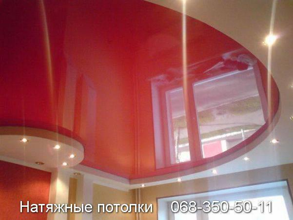 красные натяжные потолки глянцевые кривой рог цены