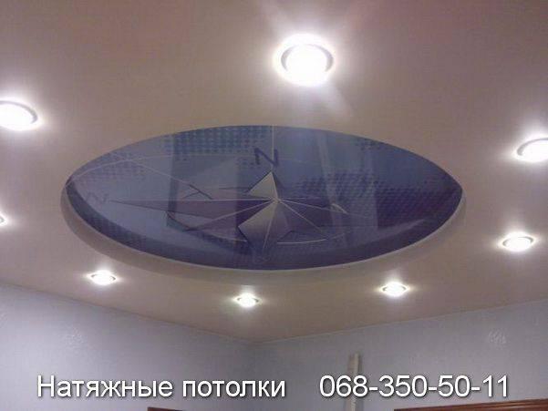 потолок натяжной цена кривой рог